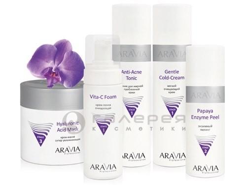 kosmetika_dlya_lica_Araviya